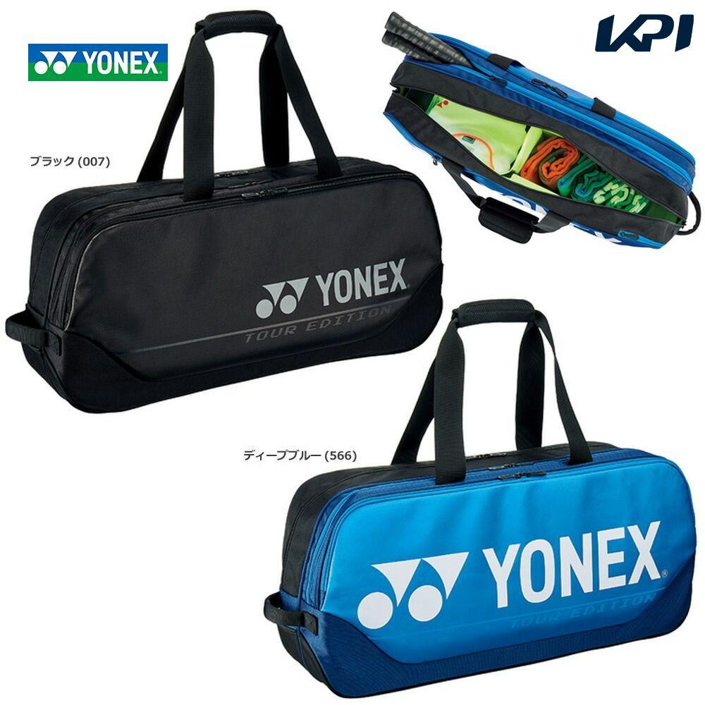 送料無料 ストア 全品10%OFFクーポン ~9 全品最安値に挑戦 12 ヨネックス YONEX テニスバッグ トーナメントバッグ テニス2本用 ケース バドミントンバッグ BAG2001W