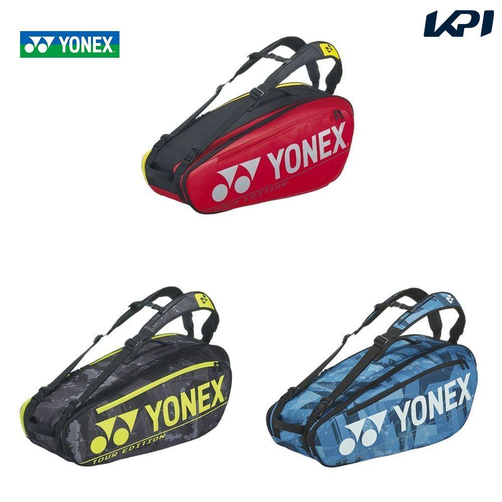 送料無料 全品10%OFFクーポン ~9 12 ヨネックス YONEX 販売実績No.1 買い取り ラケットバッグ6 テニスバッグ テニス6本用 BAG2002R-2020 ケース