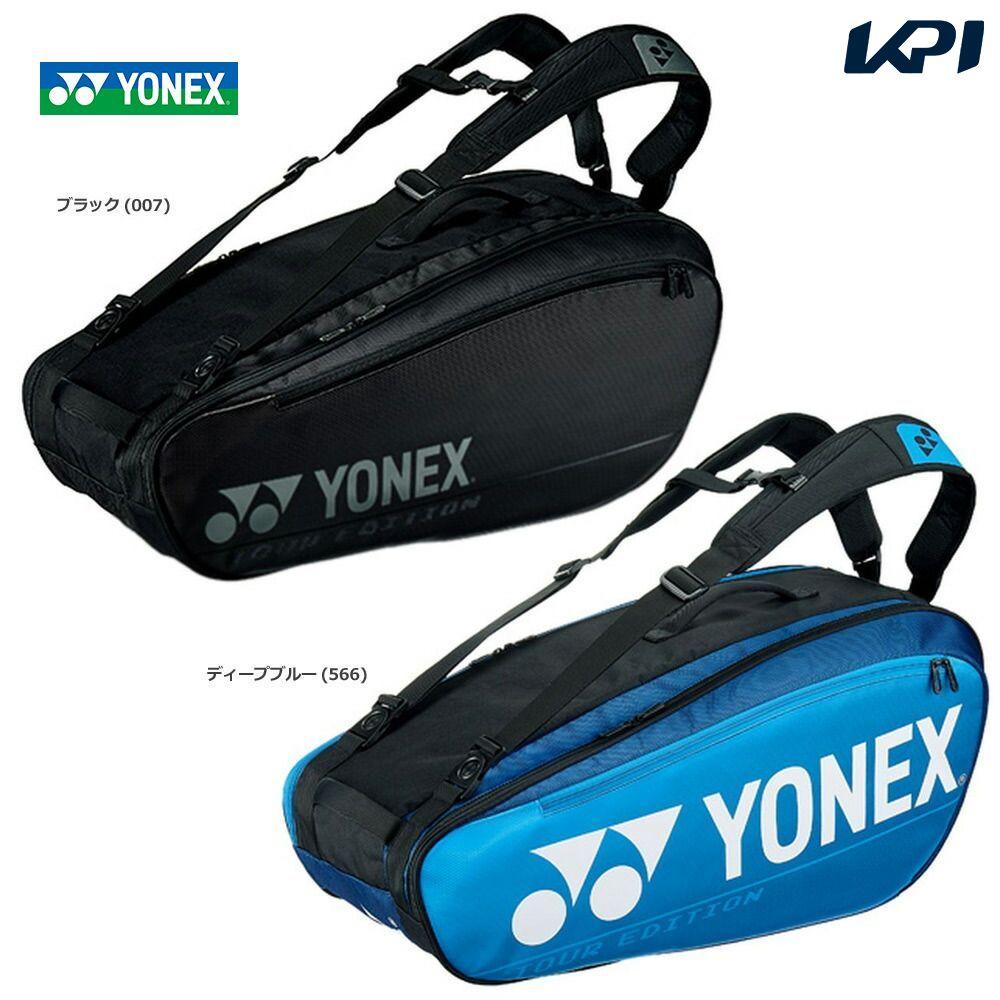 送料無料 全品10%OFFクーポン ~9 12 セール特価 ヨネックス !超美品再入荷品質至上! YONEX ラケットバッグ6 テニス6本用 バドミントンバッグ テニスバッグ ケース BAG2002R