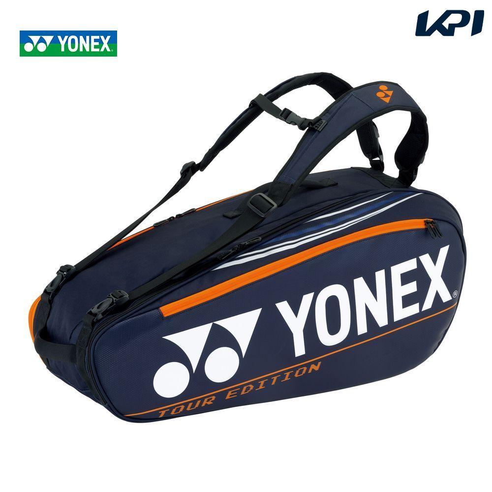 【全品10%OFFクーポン&エントリーでP3倍】ヨネックス YONEX テニスバッグ・ケース ラケットバッグ6 (テニス6本用) BAG2002R-554