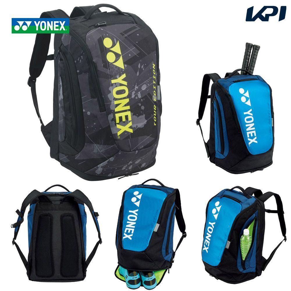 送料無料 全品10%OFFクーポン ~9 12 ヨネックス YONEX 完売 テニスバッグ ケース テニス2本用 バックパックM BAG2008M-400