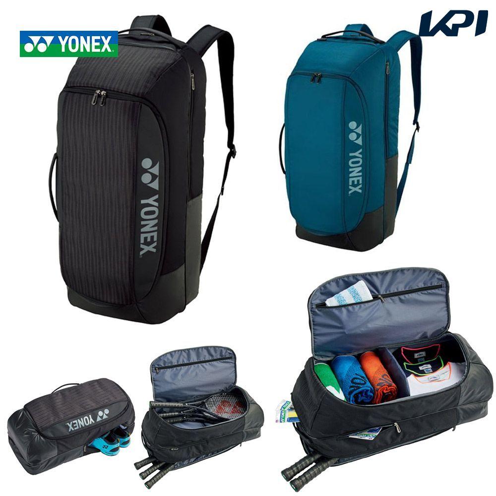 高品質新品 送料無料 全品10%OFFクーポン~9 10%OFF 26 ヨネックス YONEX テニスバッグ BAG2012BR テニス6本用 ケース ボックスラケットバッグ6 バドミントンバッグ