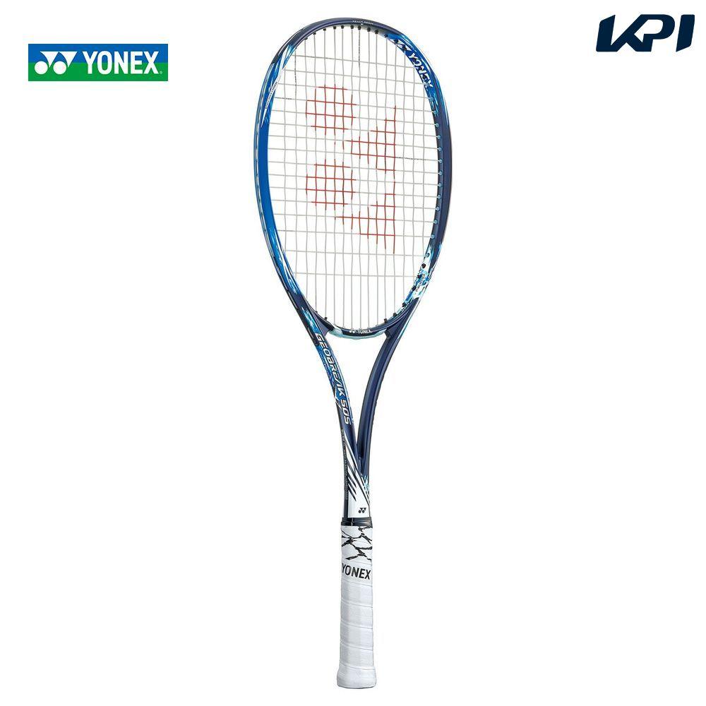 【送料無料】 【対象ラケット15%OFFクーポン▼フレームのみ特典~9/30】ヨネックス YONEX 軟式テニス ソフトテニスラケット ジオブレイク 50S GEOBREAK 50S GEO50S-403「レビューでキャッププレゼント」 フレームのみ