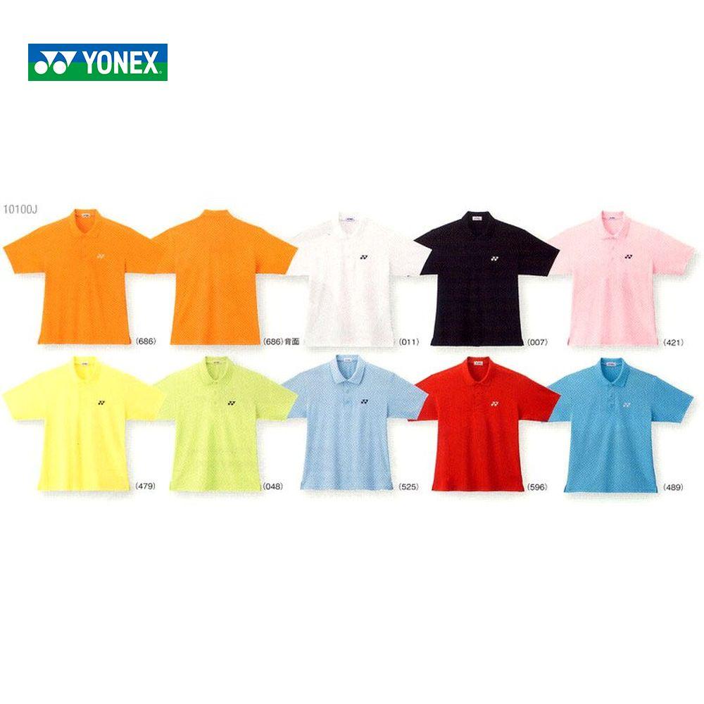 """YONEX (Yonex) """"Uni youth polo shirt 10100J"""" software tennis & badminton wear """"correspondence"""""""