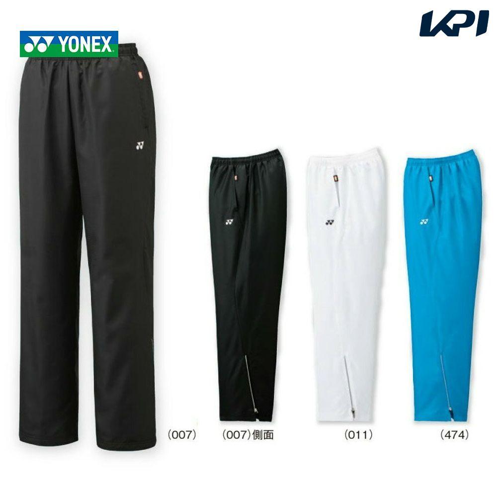 YONEX (Yonex) tennis wear