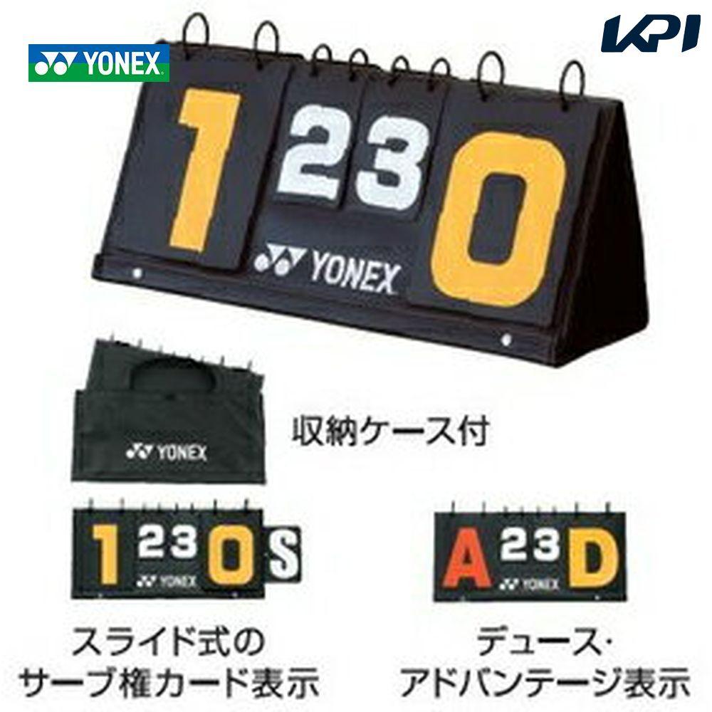 YONEX(ヨネックス)ソフトテニススコアボード AC371【smtb-k】【kb】