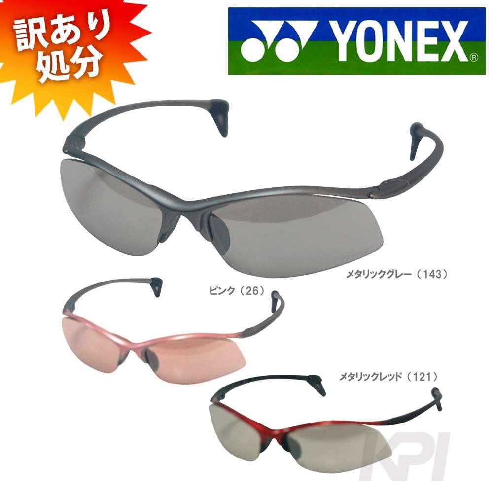 KPItennis Rakuten Global Market YONEX Yonex Sports Glasses - What is invoice processing online glasses store