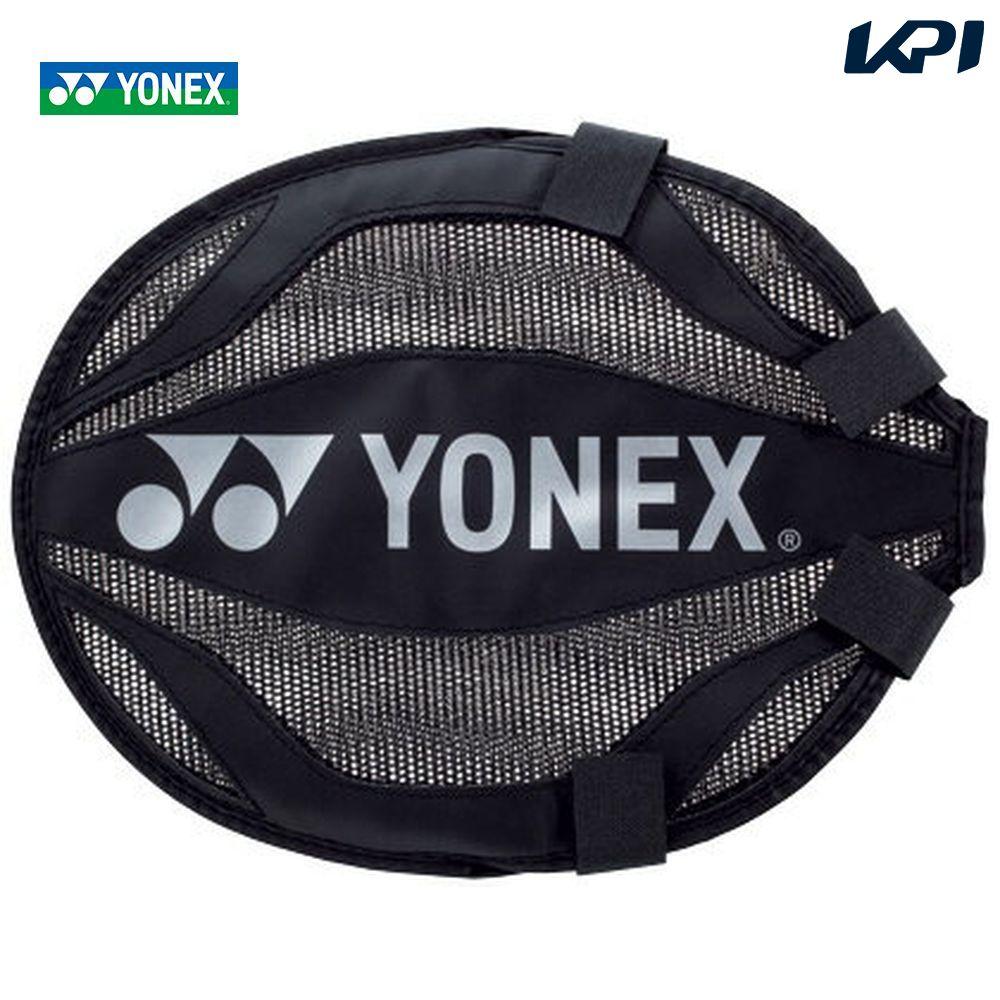 全品10%OFF 最大4000円クーポン~9 12 品質保証 YONEX 最新アイテム AC520 ヨネックス バドミントン用 トレーニング用ヘッドカバー