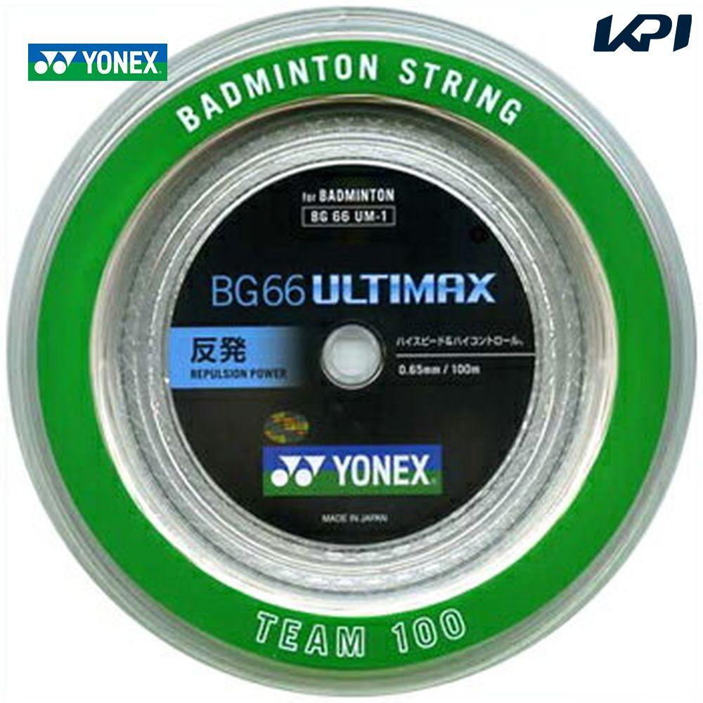 【最大3000円クーポン】 バドミントンストリング (ガット) (ヨネックス) YONEX 「強チタン 200mロール BG65T-2」 【KPI】