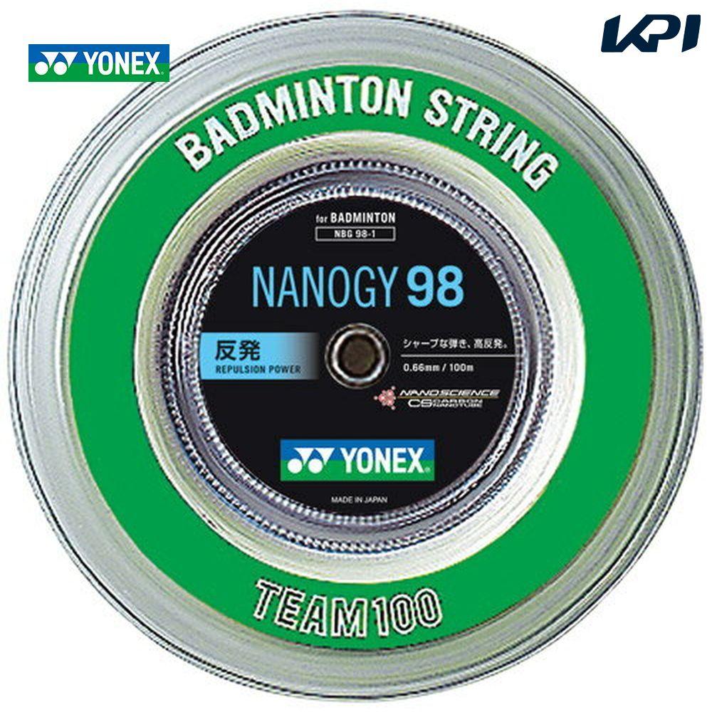 【全品10%OFFクーポン対象】ポスト投函便【送料無料】(1点まで・同梱不可)YONEX(ヨネックス)「ナノジー98(NANOGY 98)[100mロール] NBG98-1」バドミントンストリング(ガット)【KPI】