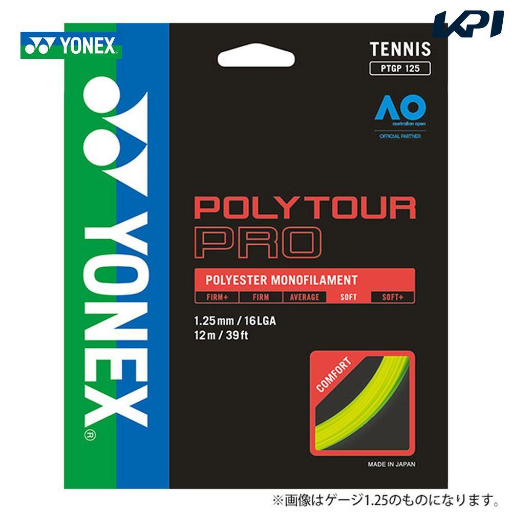 全品10%OFFクーポン 超人気 専門店 ~9 12 YONEX ヨネックス POLY おトク TOUR ポリツアープロ115 KPI ガット PRO PTGP115 115 硬式テニスストリング