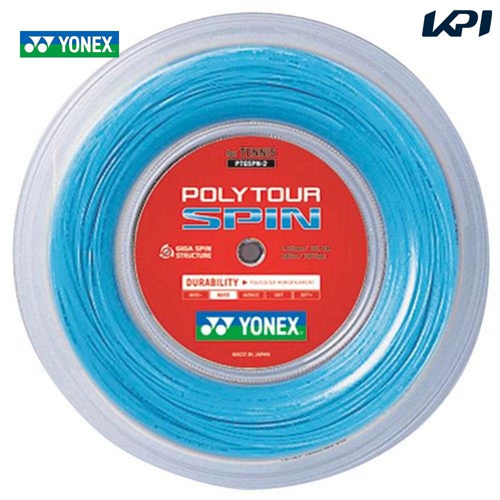 『10%OFFクーポン対象』YONEX(ヨネックス)「POLY TOUR SPIN(ポリツアースピン)240mロール PTGSPN-2」 硬式テニスストリング(ガット)【KPI】