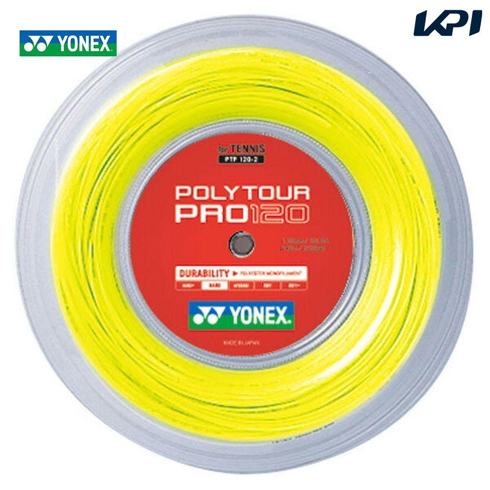 『全品10%OFFクーポン対象』YONEX(ヨネックス)「POLY TOUR PRO 120(ポリツアープロ120) 240mロール PTP120-2」硬式テニスストリング(ガット)