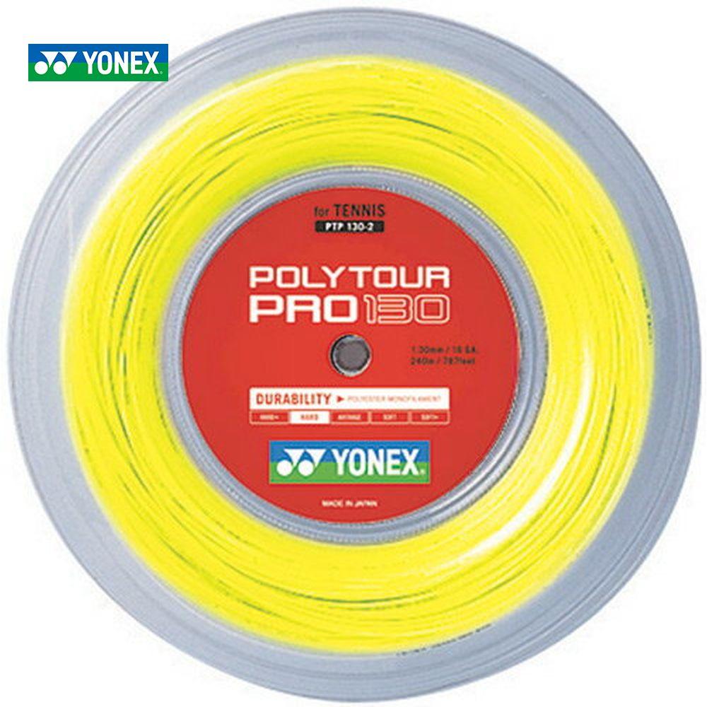 『10%OFFクーポン対象』YONEX(ヨネックス)「POLY TOUR PRO 130(ポリツアープロ130) 240mロール PTP130-2」硬式テニスストリング(ガット)