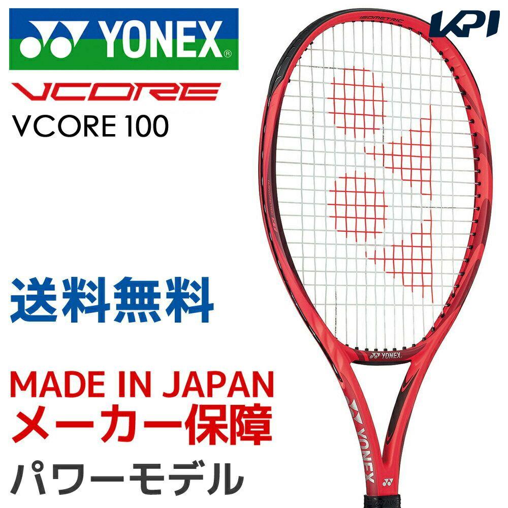 ヨネックス YONEX テニス硬式テニスラケット VCORE 100 Vコア 100 18VC100 「KPIテニスベストセレクション」