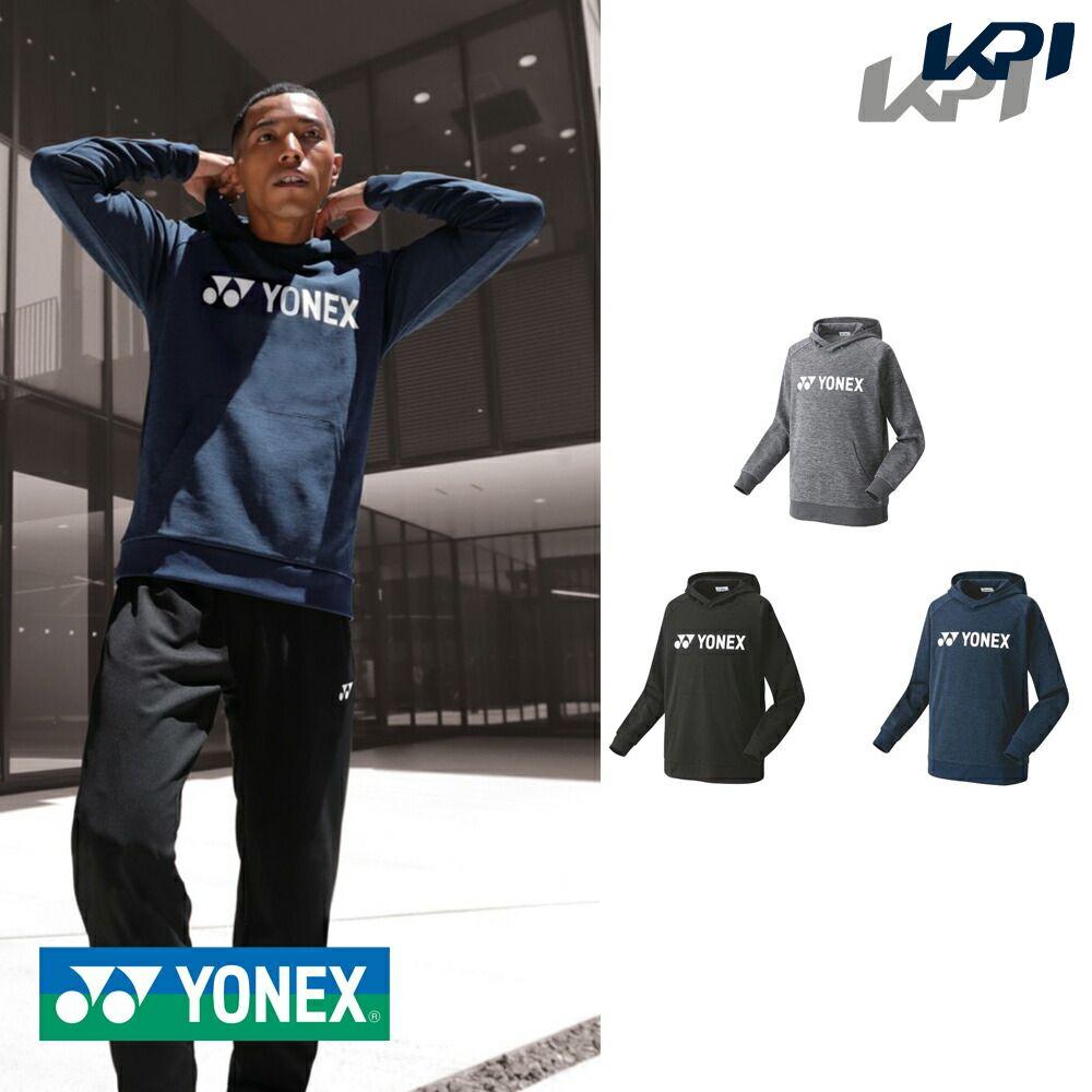 【全品10%OFFクーポン▼~9/12】ヨネックス YONEX テニスウェア ユニセックス ユニパーカー 30070 2021SS