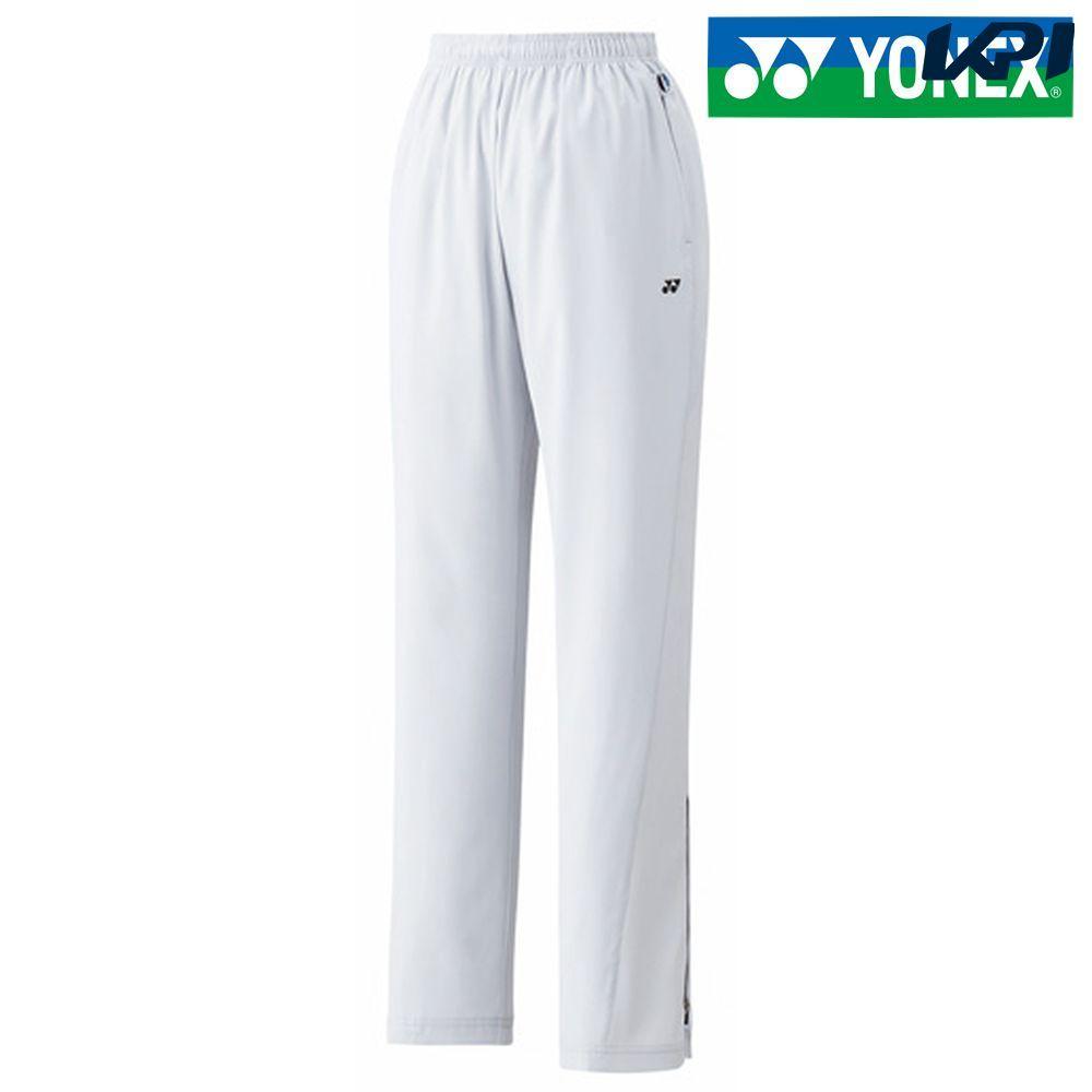 【全品10%OFFクーポン対象】YONEX(ヨネックス)「Ladies レディース ウォームアップパンツ 67000」テニスウェア「SS」【KPI】