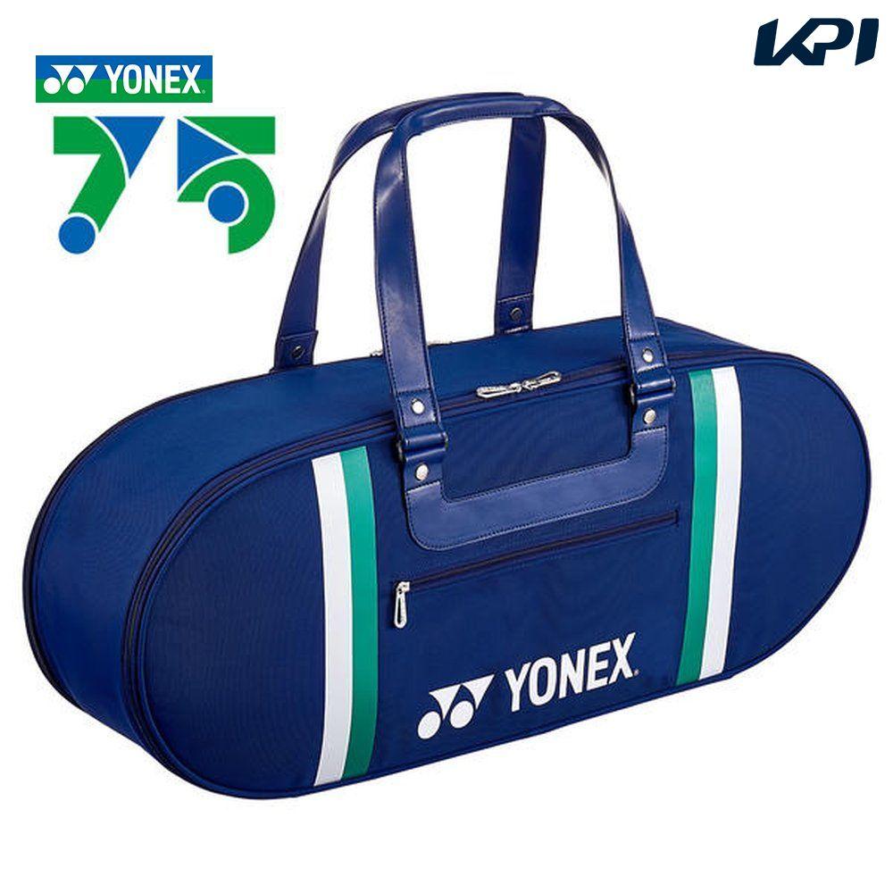 送料無料 ヨネックス創業75周年記念モデル 全品10%OFFクーポン ~9 12 ヨネックス YONEX 日本 BAG01WAP テニスバッグ ケース 75TH ラウンドトーナメントバッグ テニス2本用 大決算セール