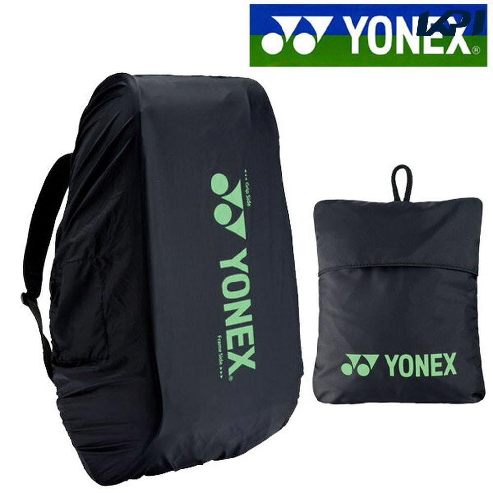 当店は最高な サービスを提供します 全品10%OFFクーポン~9 26 YONEX ヨネックス SUPPORT バドミントンバッグ テニスバッグ series SEAL限定商品 レインカバーBAG16RC