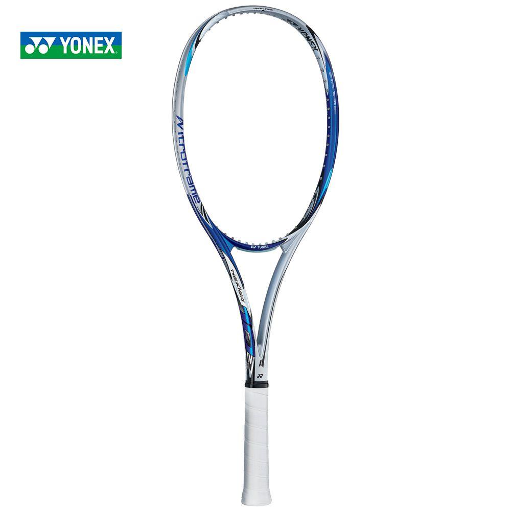 ヨネックス YONEX ソフトテニスラケット ネクシーガ10 NEXIGA 10 NXG10-074 メタリックブルー 2019年新色