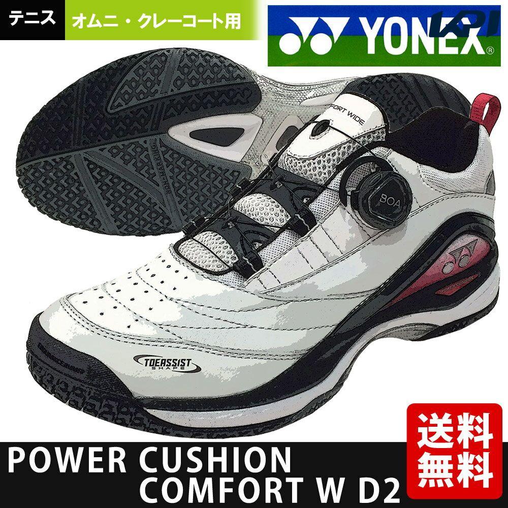 ヨネックス YONEX テニスシューズ POWER CUSHION COMFORT W D2 GC パワークッションコンフォートWD2 オムニ・クレーコート用 SHTCWD2G-114