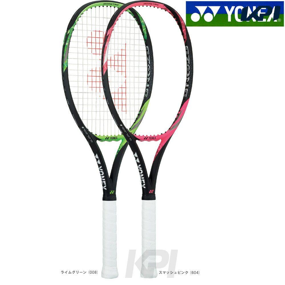 「2017新製品」YONEX(ヨネックス)「EZONE LITE(Eゾーンライト) 17EZL」硬式テニスラケット