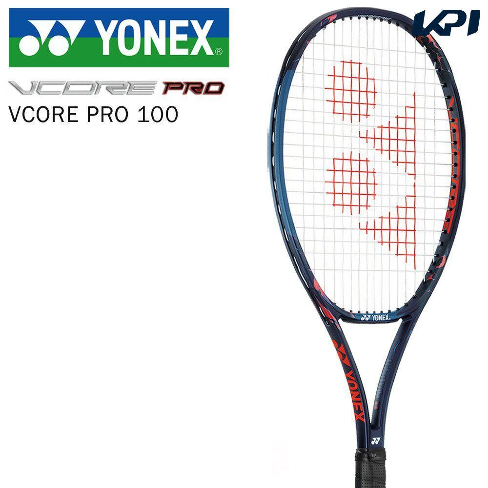 「あす楽対応」「クーラーバッグプレゼント対象」ヨネックス YONEX テニス硬式テニスラケット VCORE PRO 100 ブイコアプロ100 18VCP100『即日出荷』