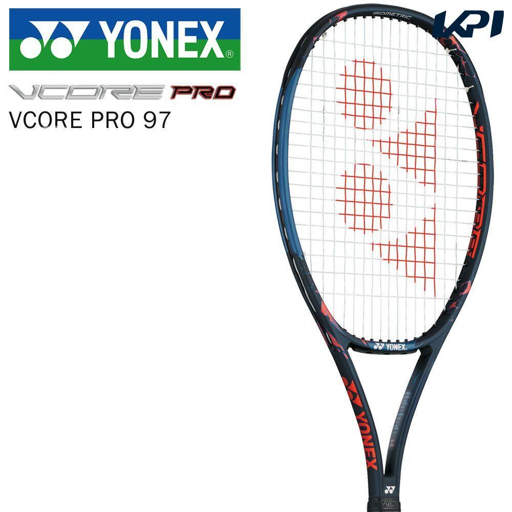 『10%OFFクーポン対象』ヨネックス YONEX テニス硬式テニスラケット VCORE PRO 97 ブイコアプロ97 18VCP97 「KPIテニスベストセレクション」