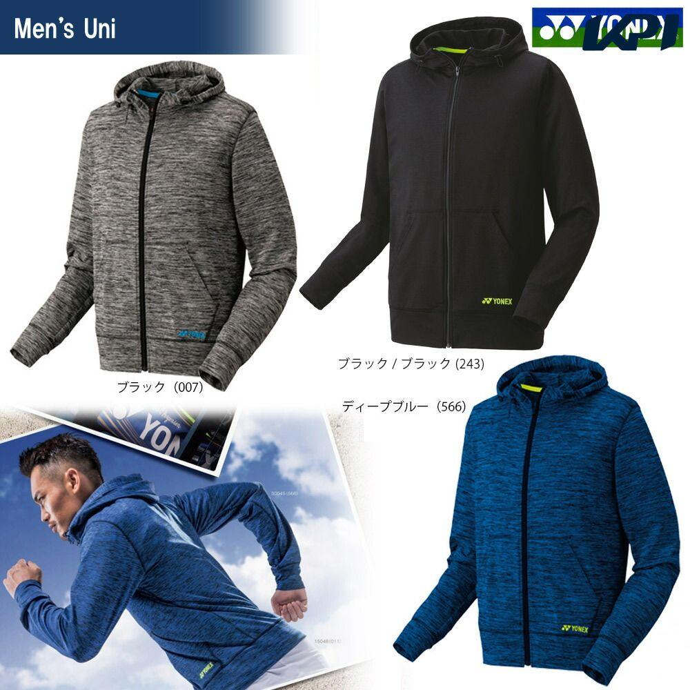 【全品10%OFFクーポン対象】YONEX(ヨネックス)「UNI スウェットパーカー 30045」テニス&バドミントンウェア「2019新色」