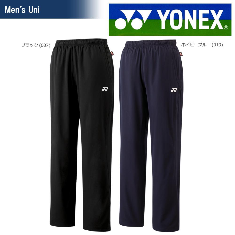 Terra /& Sky Women/'s Plus Linen short 2 Pocket Soft shorts 1X 16  18 W NWT red