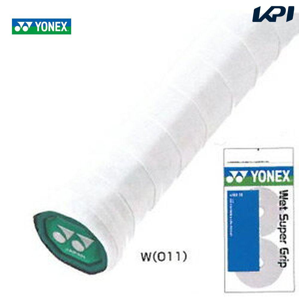 【全品10%OFFクーポン対象】YONEX(ヨネックス)「ウェットスーパーグリップ(30本入)AC102-30」オーバーグリップテープ