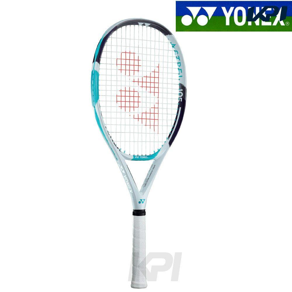 『10%OFFクーポン対象』「2017新製品」YONEX(ヨネックス)「ASTREL 105(アストレル105) AST105」硬式テニスラケット(スマートテニスセンサー対応)