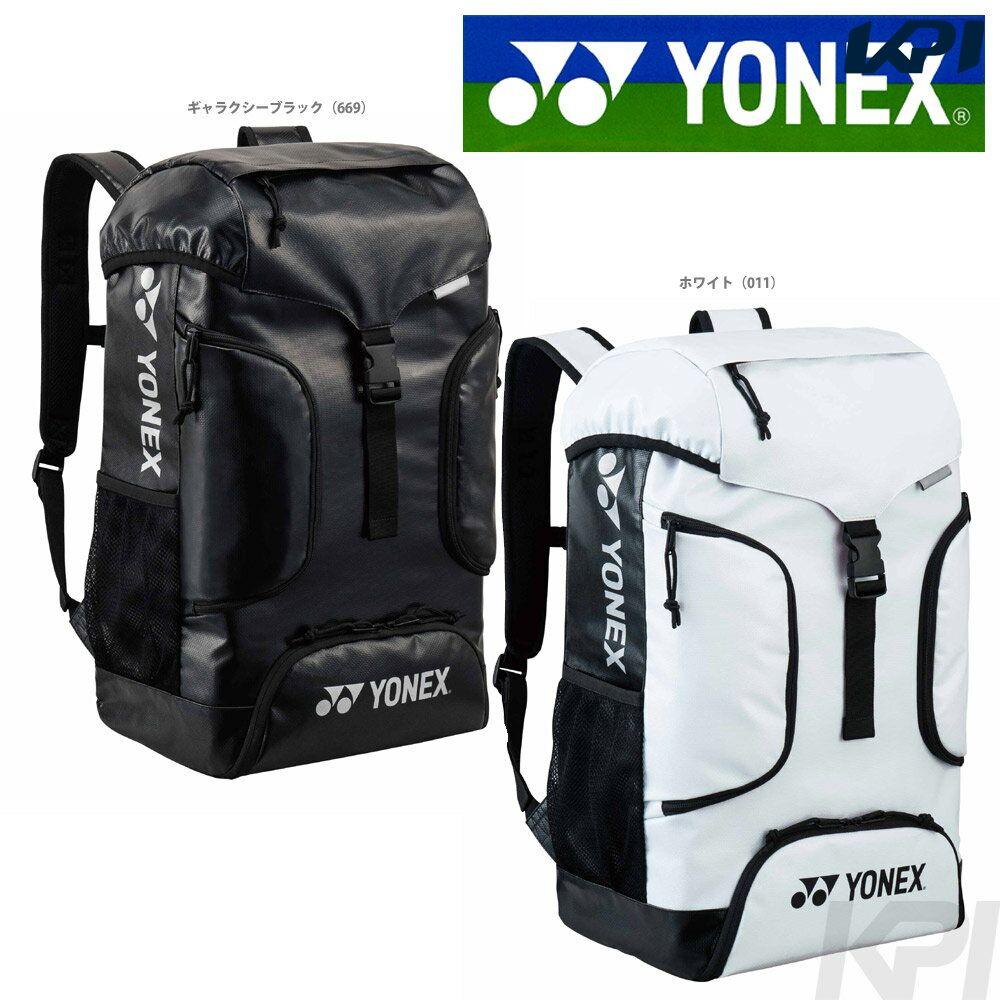 【全品10%OFFクーポン対象】YONEX(ヨネックス)「アスレバックパック BAG168AT」バッグ