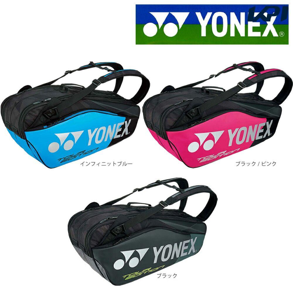 『10%OFFクーポン対象』ヨネックス YONEX テニスバッグ・ケース ラケットバッグ6(リュック付)テニス6本用 BAG1802R