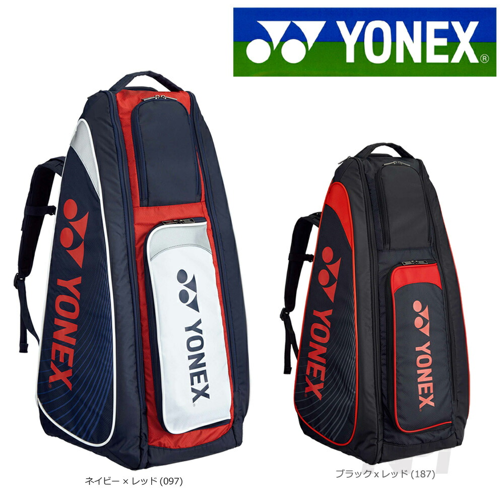 『10%OFFクーポン対象』「2017新製品」YONEX(ヨネックス)「スタンドバッグ(リュック付)テニス6本用 BAG1819」テニスバッグ