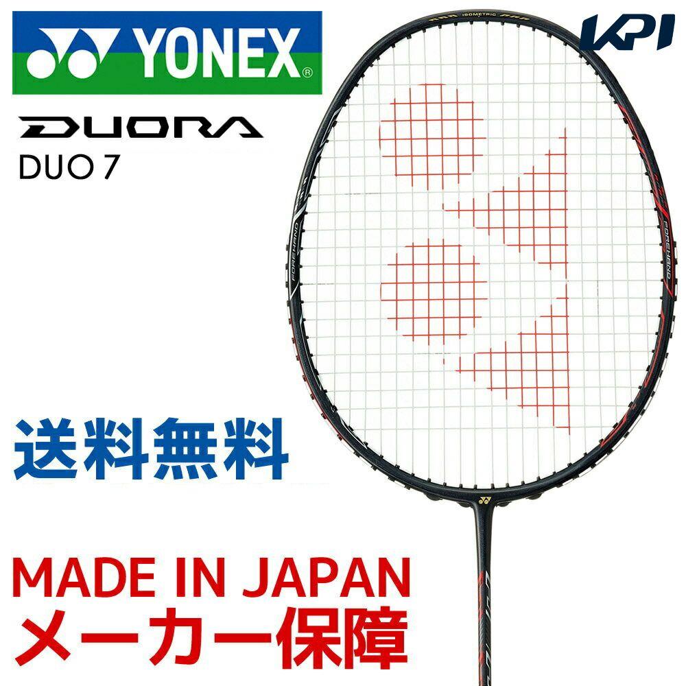【全品10%OFFクーポン】「新デザイン」ヨネックス YONEX バドミントンラケット DUORA 7 デュオラ7 DUO7-277