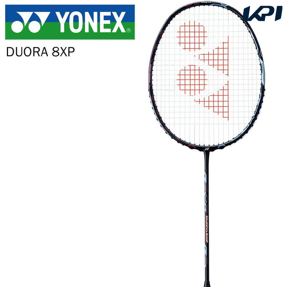 ヨネックス YONEX バドミントンバドミントンラケット DUORA 8XP デュオラ 8エックスピー DUO8XP