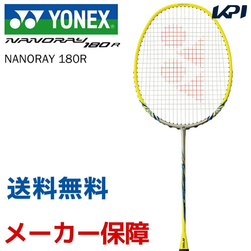 【全品10%OFFクーポン対象】ヨネックス YONEX バドミントンラケット NANORAY 180R ナノレイ180R NR180R