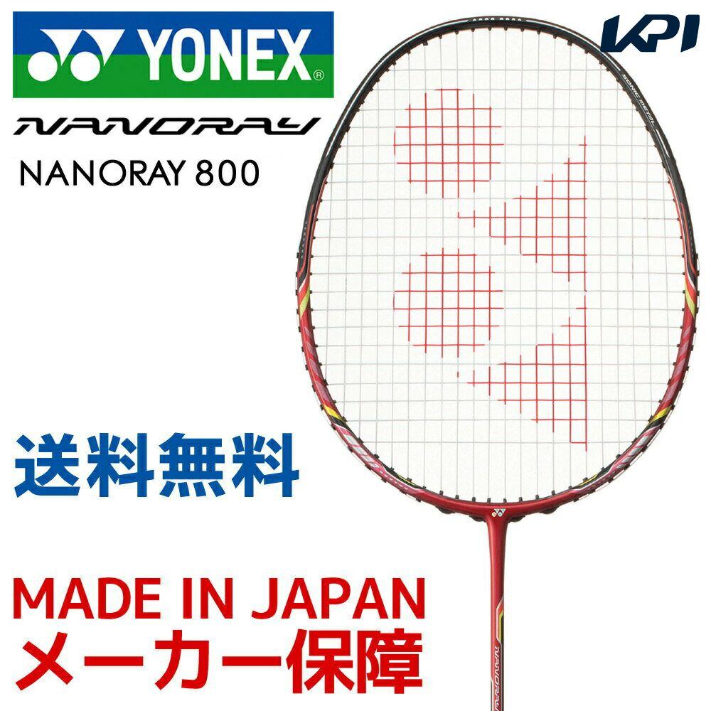 (575) [YONEX] (※沖縄除く) (NR800) 800 ヨネックスバドミントンラケットナノレイ 送料無料 ※フレームのみ ポインセチアレッド