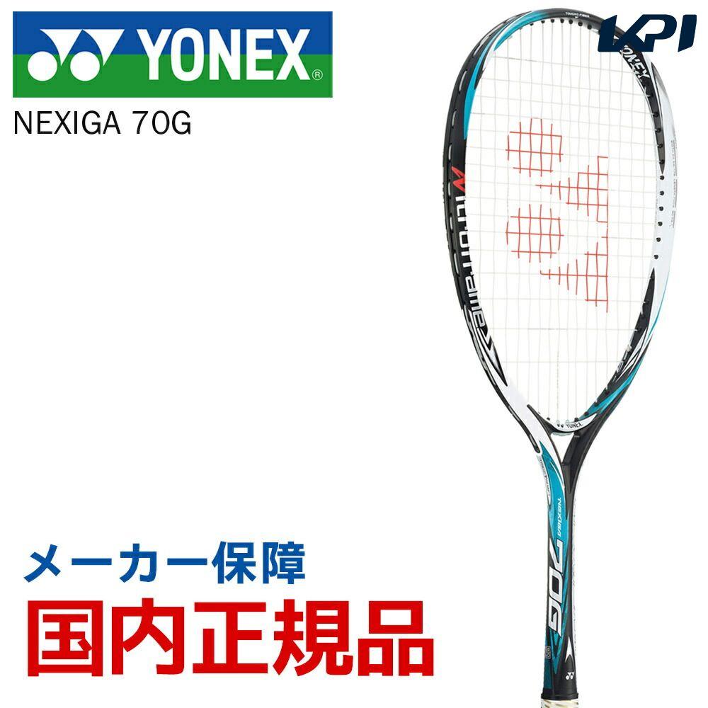 『10%OFFクーポン対象』ヨネックス YONEX テニスソフトテニスラケット NEXIGA 70G ネクシーガ70G NXG70G-449【フレッシュキャンペーン対象】