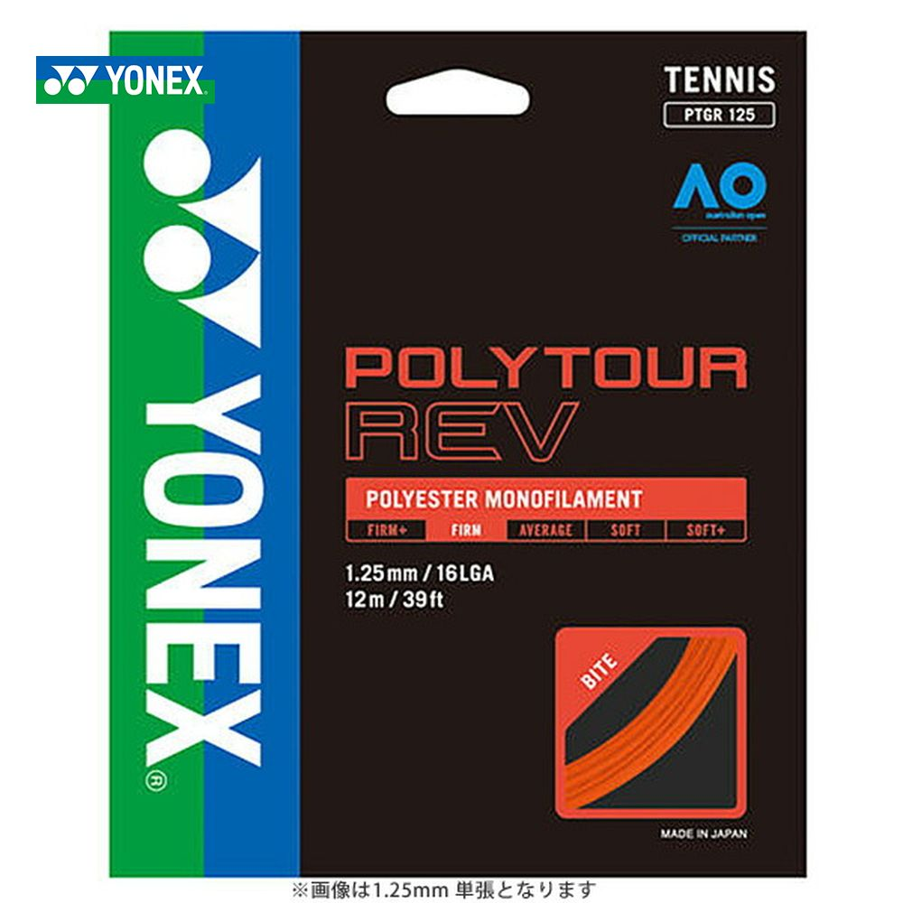 送料無料 希少 全品10%OFFクーポン ~9 12 ヨネックス YONEX ポリツアーレブ120 超人気 専門店 テニスガット ストリング PTR120-2 240mロール