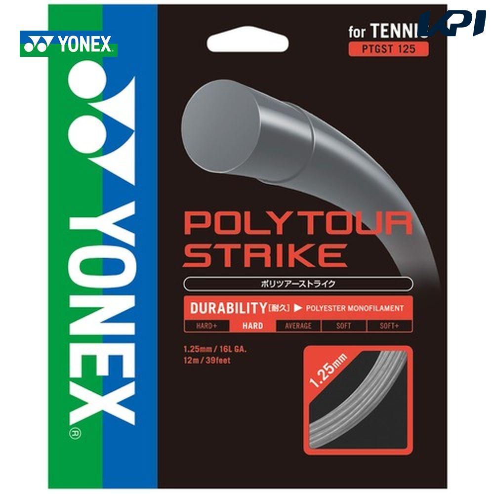 【全品10%OFFクーポン&エントリーでP3倍】ヨネックス YONEX 硬式テニスガット・ストリング POLYTOUR STRIKE 130 ポリツアーストライク130 240mロール PTST130-2