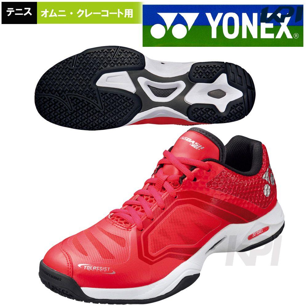 「2017新製品」YONEX(ヨネックス)「POWER CUSHION AERUS DASH W GC(パワークッションエアラスダッシュWGC) SHTADWG-001」オムニ・クレーコート用テニスシューズ