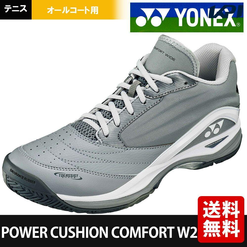 【全品10%OFFクーポン】ヨネックス YONEX テニスシューズ ユニセックス POWER CUSHION COMFORT W2 AC オールコート用 SHTCW2AC-010