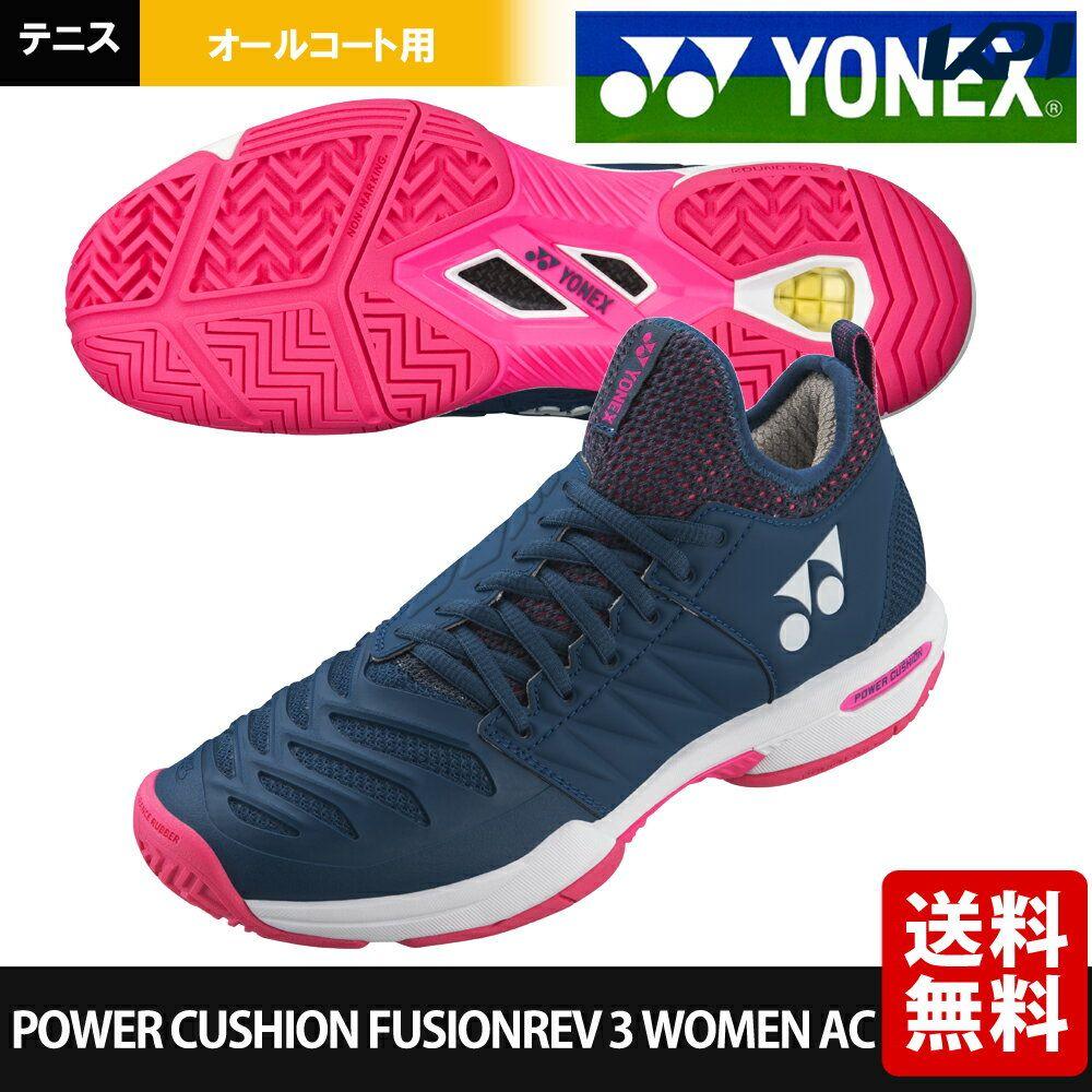 ヨネックス YONEX テニスシューズ レディース パワークッションフュージョンレブ3ウィメンAC SHTF3LAC-675