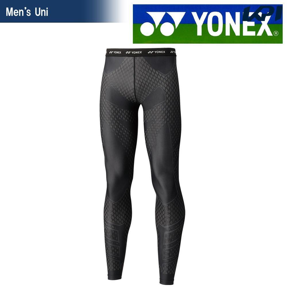 【全品10%OFFクーポン対象】ヨネックス YONEX テニスウェア ユニセックス ロングスパッツ STB-A2007 SS 1月中旬以降入荷予定※予約 [ポスト投函便対応]