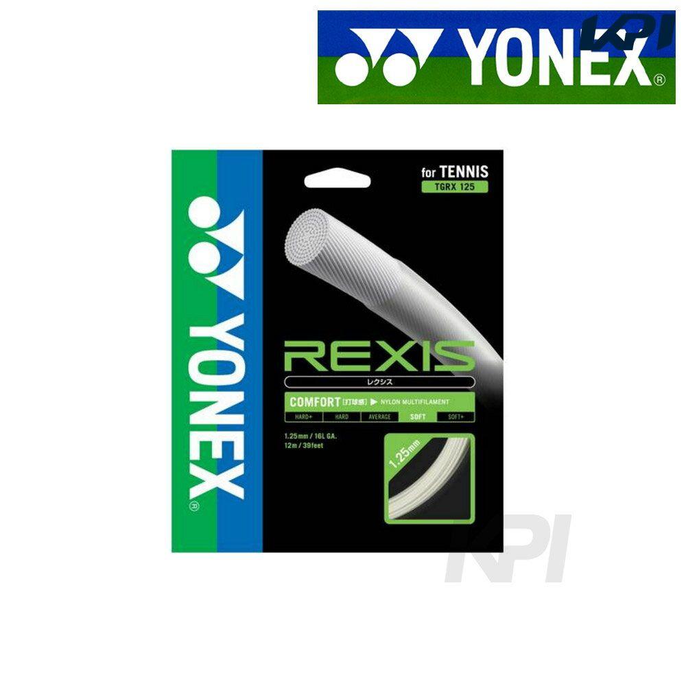 全品10%OFF 最大4000円クーポン~9 売店 12 YONEX ヨネックス REXIS レクシス130 贈答品 硬式テニスストリング TGRX130 ガット 130
