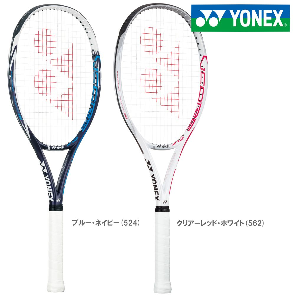 『10%OFFクーポン対象』ヨネックス YONEX テニス硬式テニスラケット VCORE SV SPEED Vコア SV スピード VCSVS