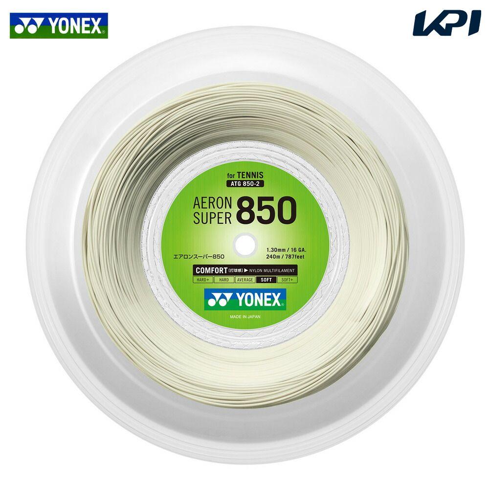 YONEX(ヨネックス)「AERON SUPER 850 240mロール(エアロンスーパー850)」硬式テニスストリング(ガット)【smtb-k】【kb】