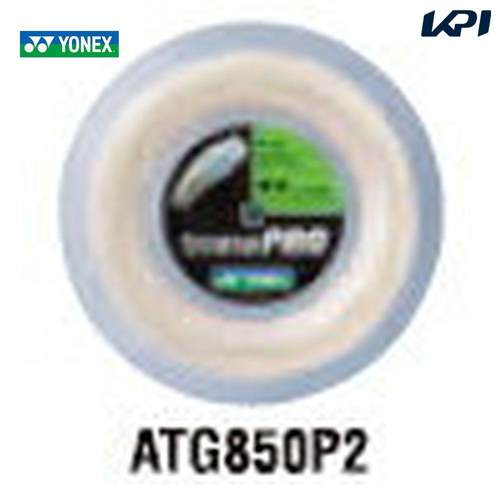 【全品10%OFFクーポン】YONEX(ヨネックス)「AERON SUPER 850 PRO 240mロール(エアロンスーパー850プロ)」硬式テニスストリング(ガット)【smtb-k】【kb】【KPI】
